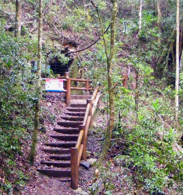 The old Gold Mine at Conondale National Park