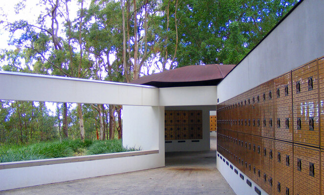 It is worth visiting the National Freedom Wall when you visit the Brisbane Botanic Gardens