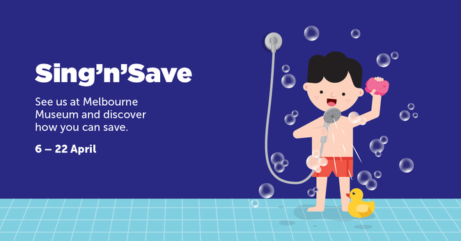 shower superstars 2019, shower karaoke, school holiday activity, shorter showers, save water, community event, fun things to do, melbourne museum, city west water, south east water, yalla valley water, save the world, environmental, sustainability, educational, save water