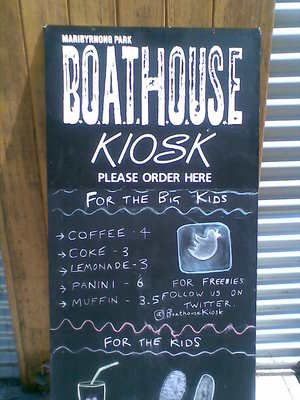 the front of the kiosk