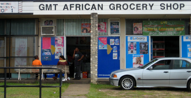 African Grocery Store in Woodridge