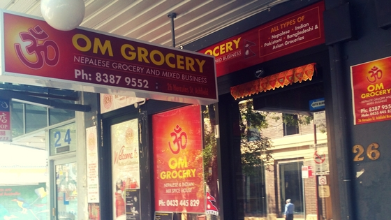 best vegan shopping, Inner West Sydney, Vegan, shopping, cruelty free, conscious living