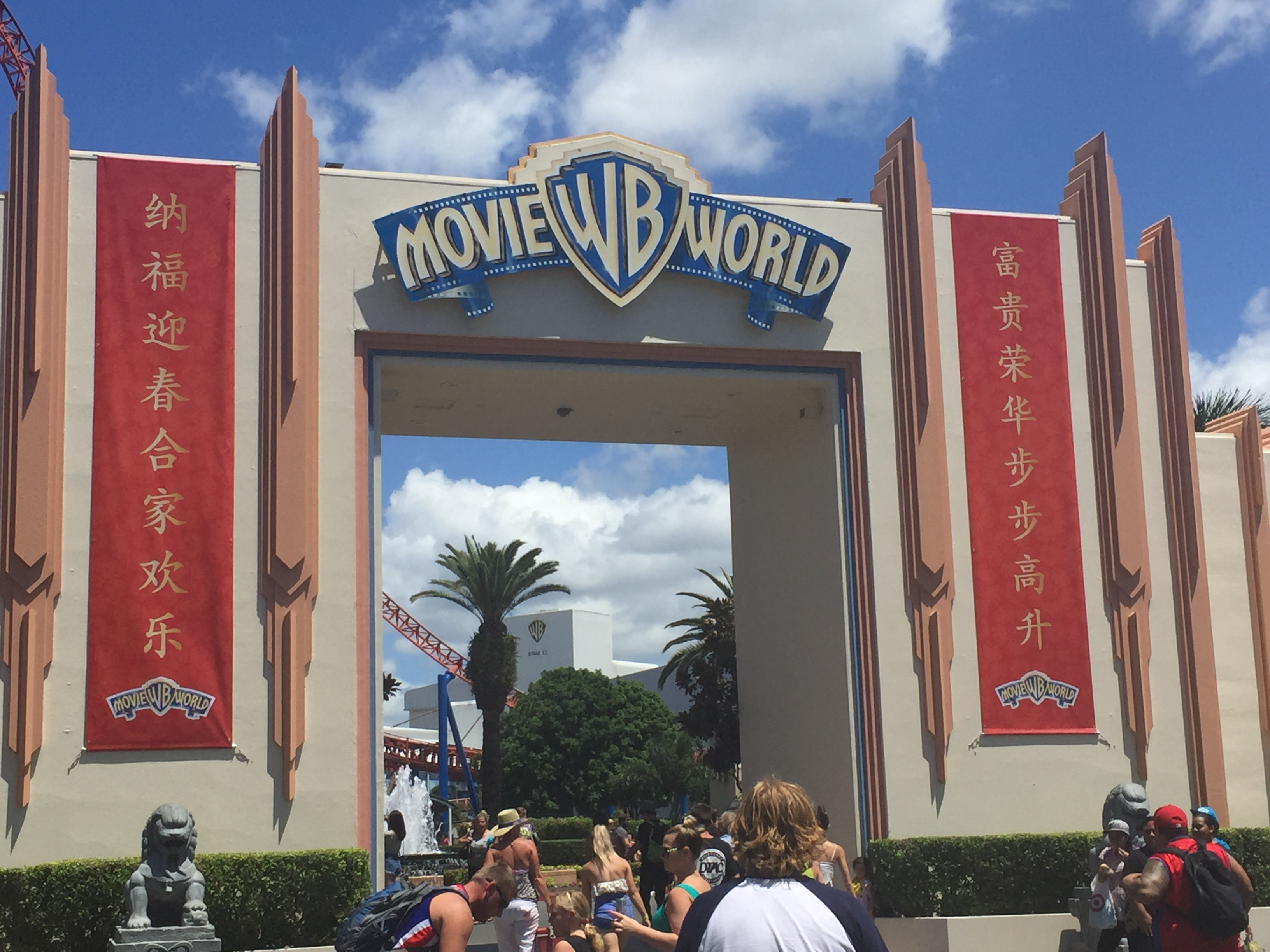 movieworld gold coast brisbane by denise hc