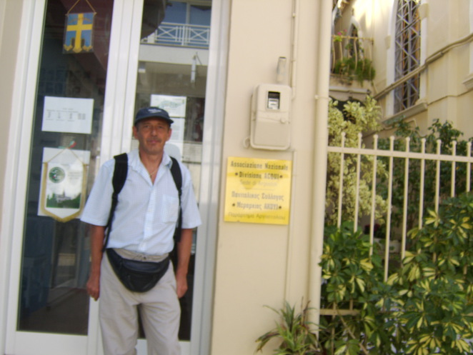 colin outside Argostoli museum