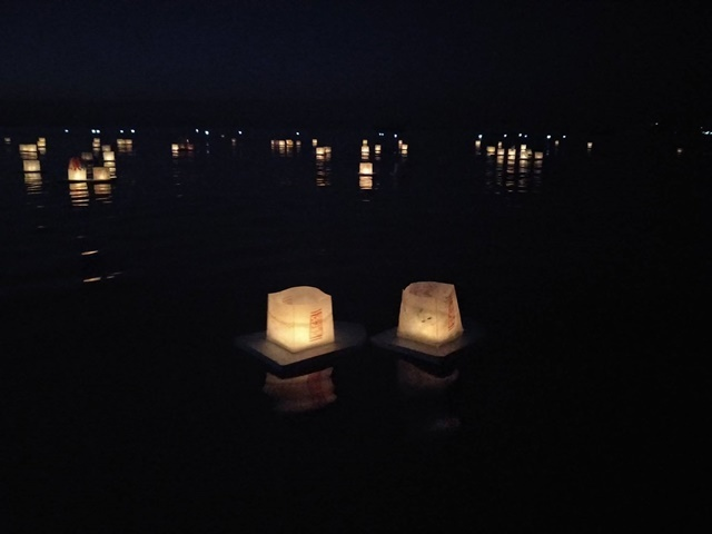 Floating,lantern,event