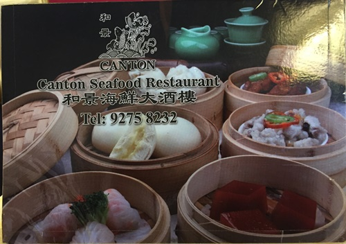 Lunch,menu,at,Canton,Seafood,Restaurant