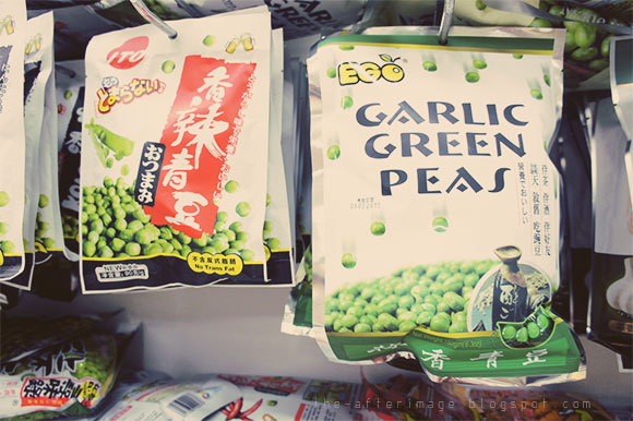 peas, snack, garlic peas, roasted, asia, china, grocery