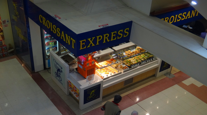 suspended coffee, carillion, croissant express