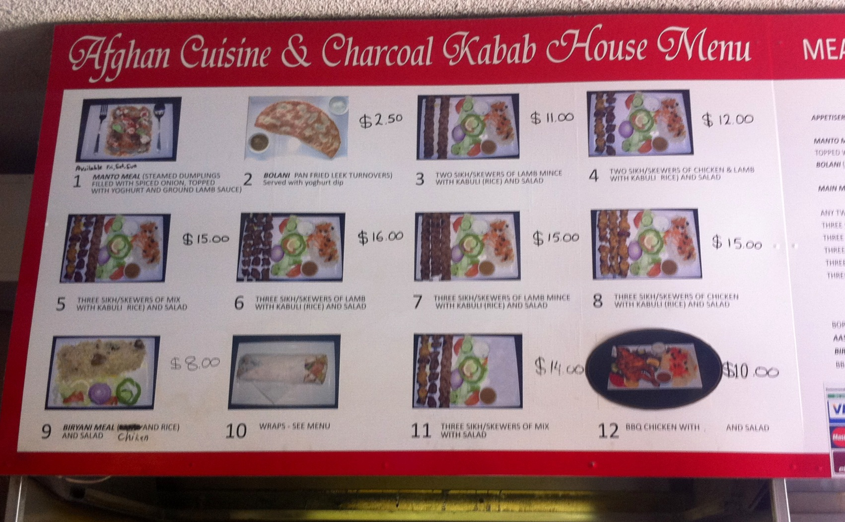 Afghan cuisine and charcoal kabab house adelaide for Afghan cuisine menu