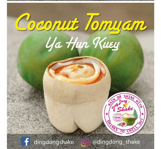 Ding Dong Shake, coconut shake, coconut tom yum, yummy food expo, singapore expo hall, food bazaar singapore, singapore must try food, singaporean favorite food
