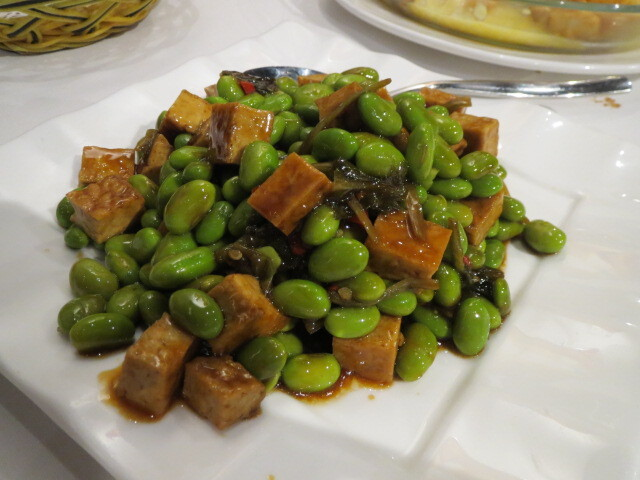 Eastern Garden Chinese Restaurant, Pickled Cabbage with Broad Beans & Bean Curd, Adelaide