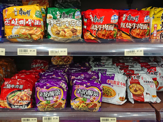 homes supermarket adelaide chinatown chinese instant noodles