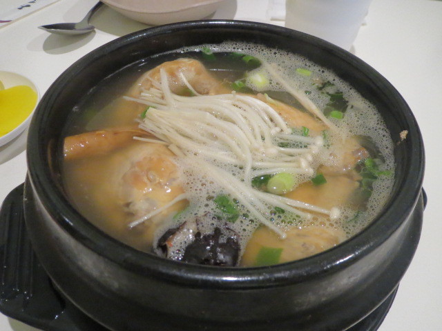 Hong Bao Restaurant, Ginseng Chicken Soup, Adelaide