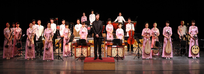 Hunan Orchestra of Chinese Music