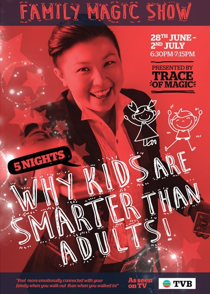 Melbourne Magic Festival,Illusions,Magic Shows,Tracy Tam,Magicians Melbourne,Trace of Magic,Family Magic Show,Why Kids are Smarter than Adults,
