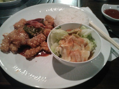 Spicy squid with rice and salad...yum!