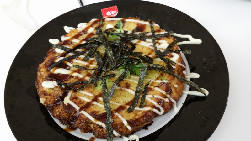 Where 39 s the best food court in adelaide adelaide for Aka japanese cuisine lounge
