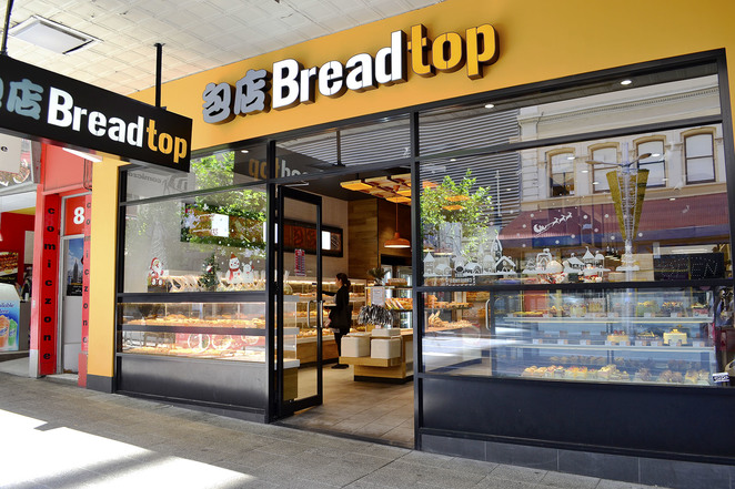 Breadtop Perth WA Barrack Street Morley Cannington Success Bakery Pastry Cakes Muffins 3D Bread Cupcakes Donut