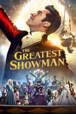 Screen on the Green, The Greatest Showman