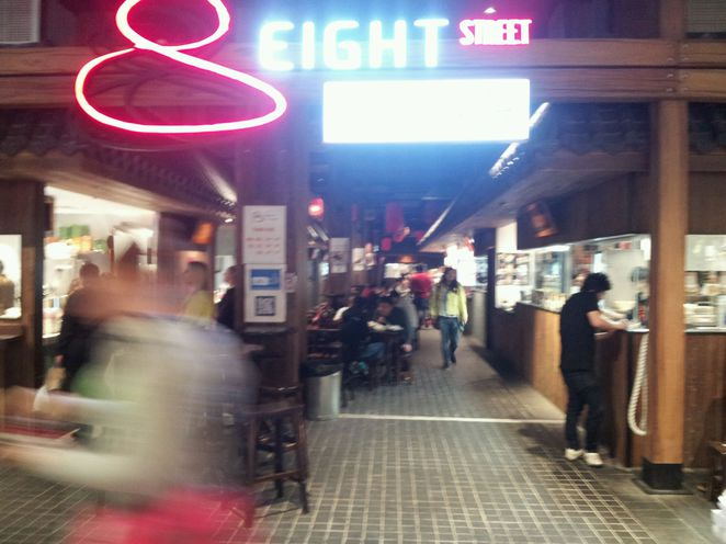 eight street asian food stall hawker market westfield garden city