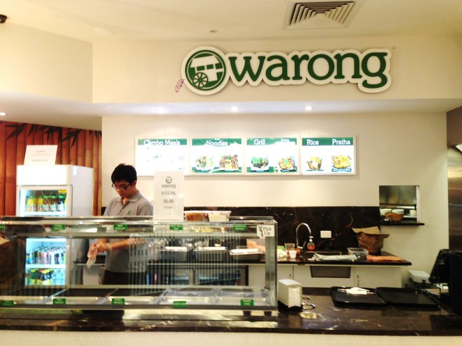 Warong, 77 Food Court, Rundle Place
