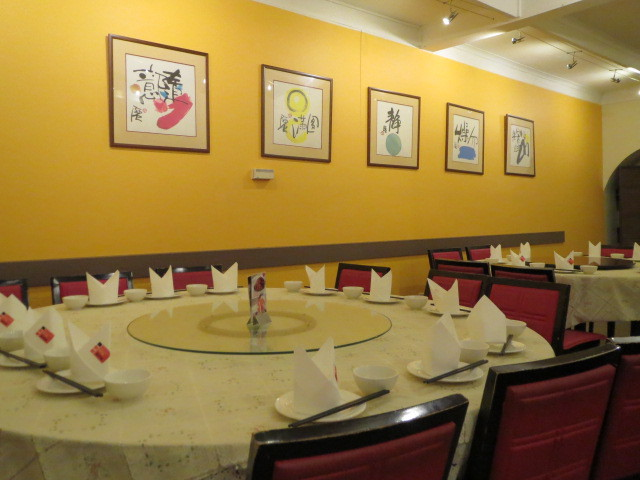 Rice Chinese Restaurant, Adelaide