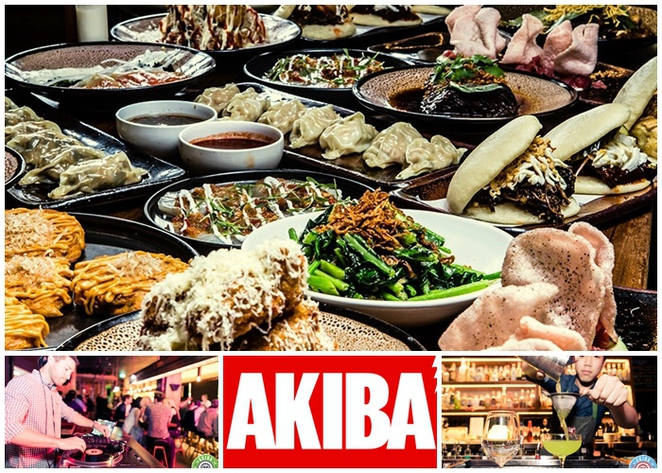 akiba, japanese restaurant, bunda street, canberra, ACT, popular, restaurants,