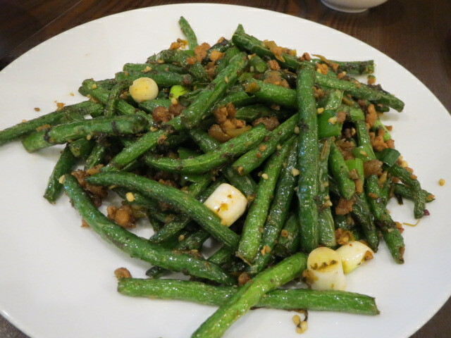 ChongQing House, Deep Fried Green Beans with Pork Mince, Adelaide