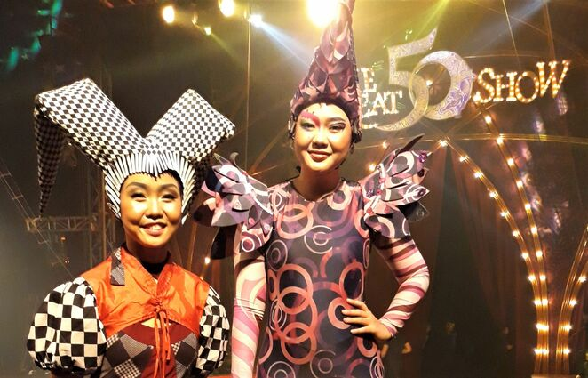 circus in bali, the great 50 show