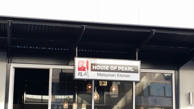 House of Pearl, Adelaide