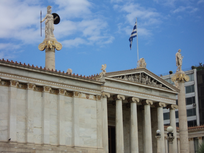 Greek Parliament House