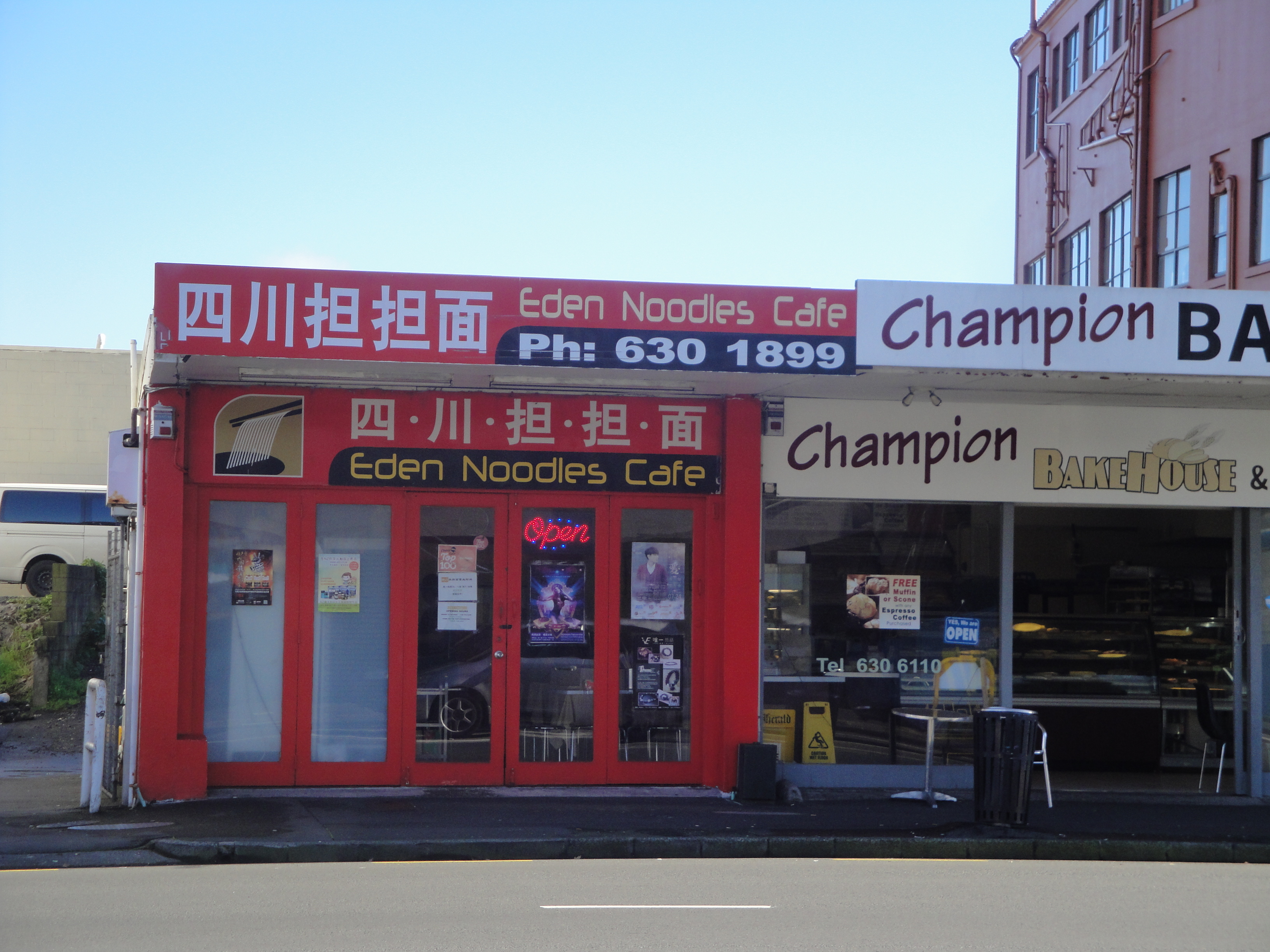 Chinese Restaurant Mt Eden