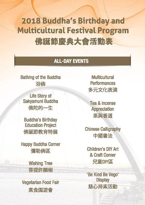 Buddha's Birthday and Multicultural Festival 2018