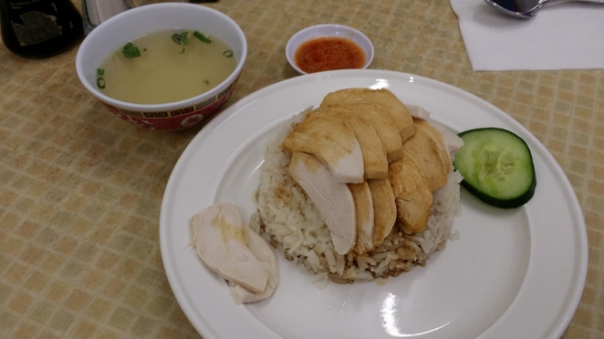 Chinatown Cafe's Chicken Rice, Adelaide