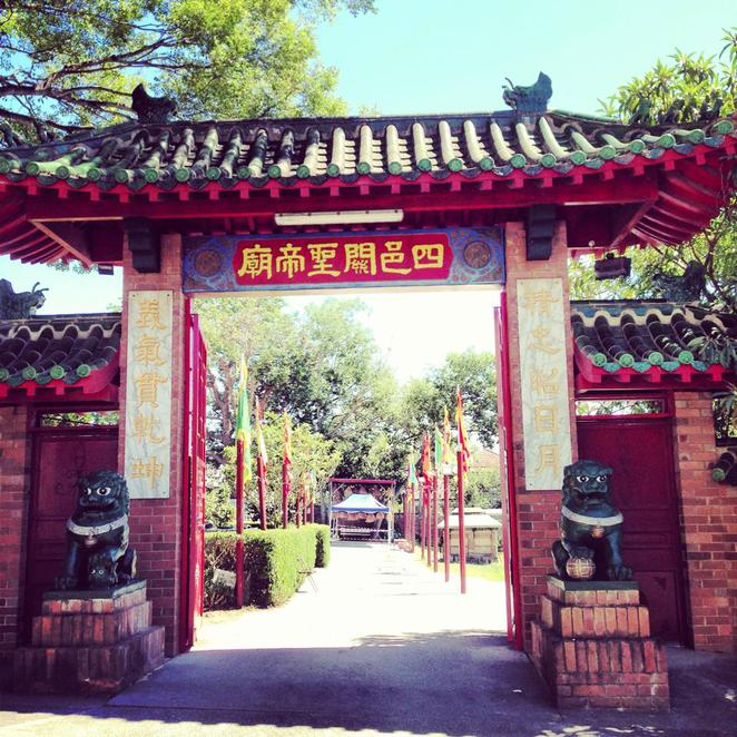 chinese, temple, sze, yup, glebe, sydney, exotic, cultural, spiritual, archway, gate, stone, lion