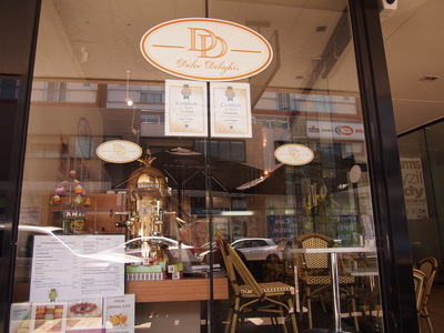 dolce delights, bentleigh, cafe, breakfast, brunch