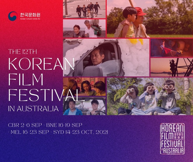 korean film festival 2021, community events, fun things to do, cultural events, cinema, entertainment, actors, foreign films, subtitled films, performing arts, movie reviews, film reviews, movie buff, date night, night life, virtual korean film festival program, hallyuwood, korean cultural centre australia, koffia, korean cinema, korean filmmakers, free virtual korean film festival, diverse films