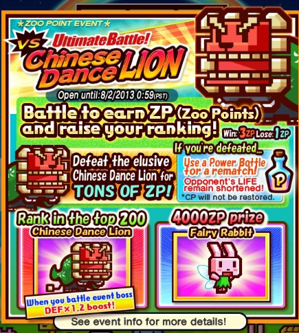 Chinese dance lion boss