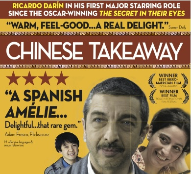 Chinese Takeaway Poster (Supplied by Rialto Distribution)