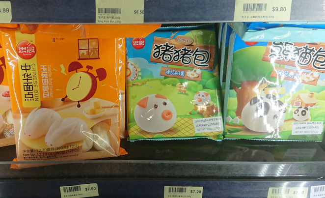 homes supermarket adelaide chinatown novelty buns sweet animal