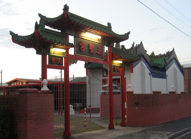 The Holy Trinity Temple, also known as Joss House, was built in 1885