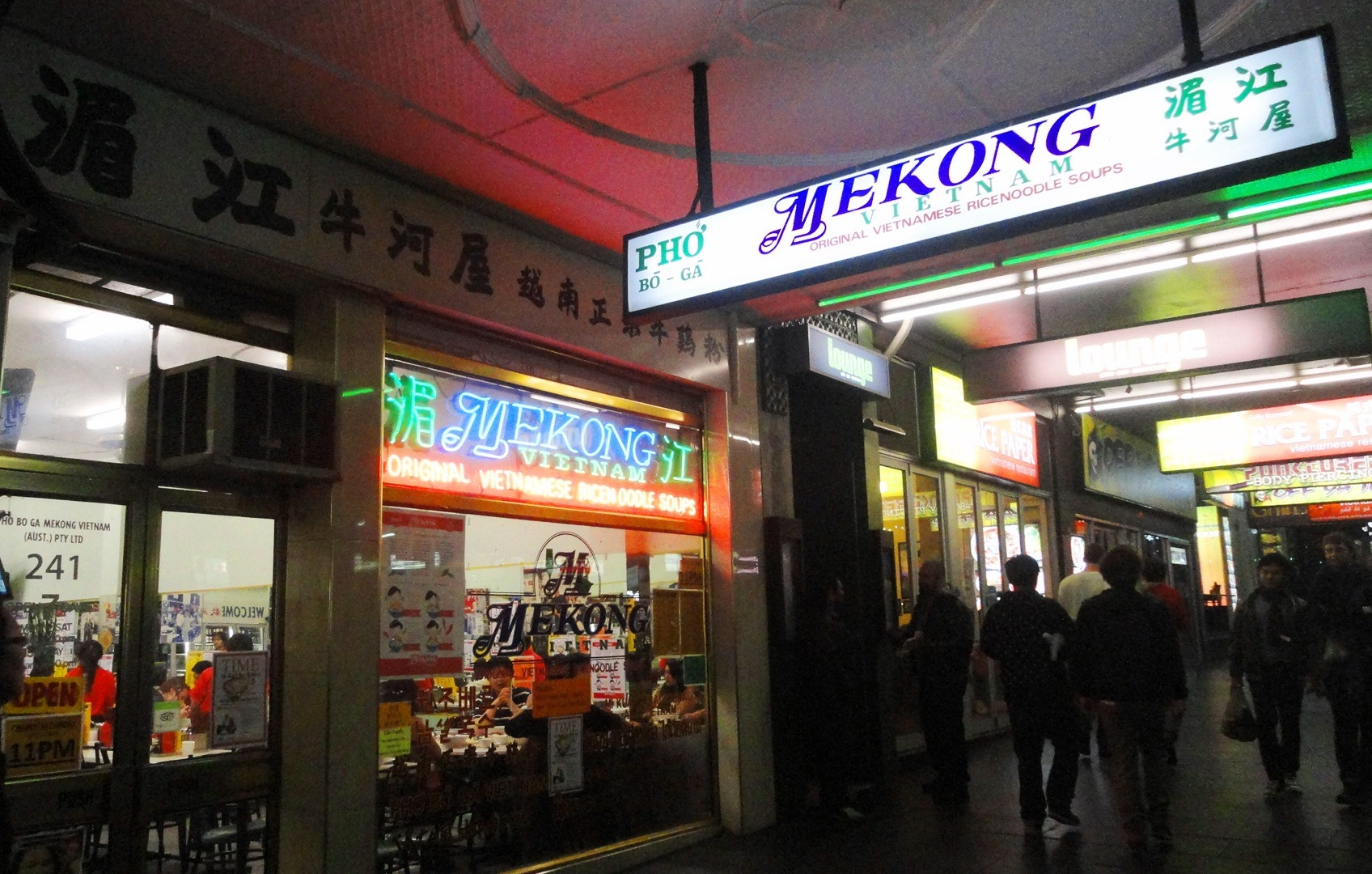 Hour Asian Restaurant In Swanston Melbourne