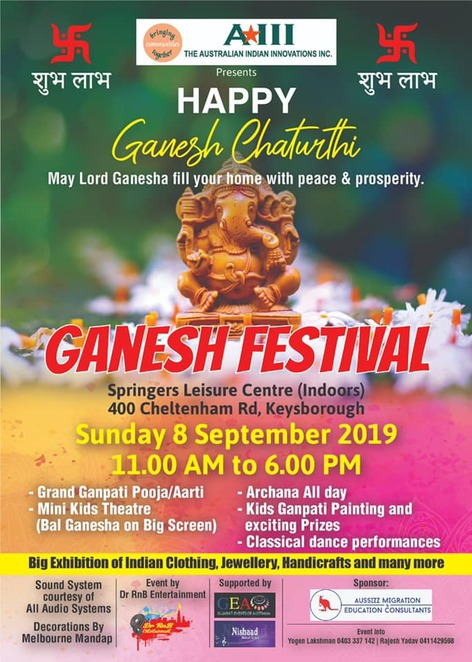 ganesh festival 2019, community festival, cultural event, fun things to do, aiii, the australian indian innovations inc, nishaad musical group australia, dr rnb entertainment, festival of india, springers leisure centre, pooja archana, grand ganesh aarti, kids activities, kids theatre, bal ganesha film, market, handicraft, clothing, jewellery, variety stalls, vegetarian food, ganesh visarjan immersion, live drum session, henna stall, carrom board game, chess game, hindu festival, lord ganesh, elephant headed godm pujas, free community event