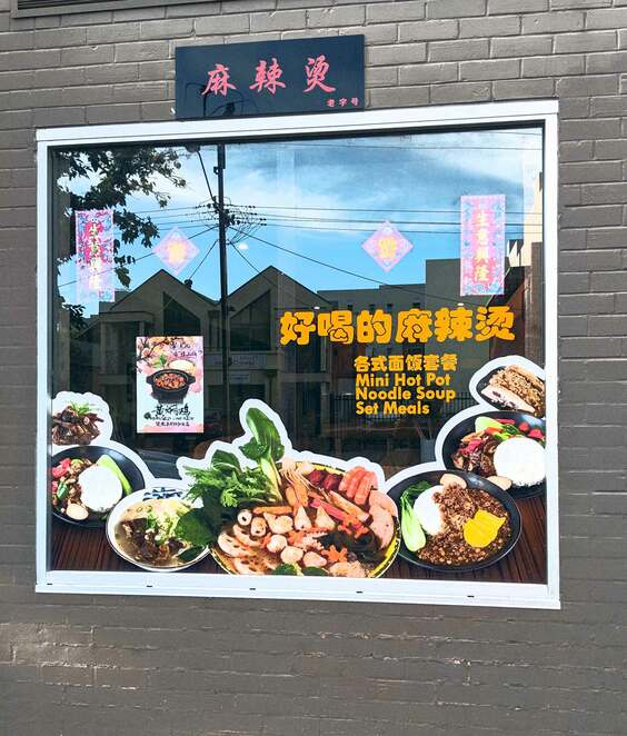 malatang, adelaide, cheap eats, wright street, chinese, food