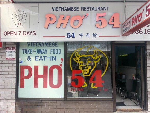 Pho 54, restaurants, Cabramatta, Western Sydney, eating out