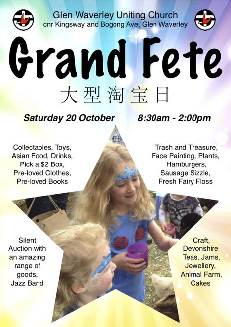 grand fete, glen waverley uniting church, community event, fun things to do, fundraiser, charity, silent auction, jazz band, market stalls, preloved clothes, recycled goods, trash and treasure, silent auction, sausage sizzle, face painting, animal farm, fun for kids