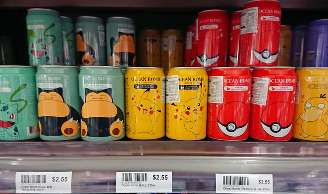 homes supermarket adelaide china town Pikachu Snorlax Baulbasaur soft drinks