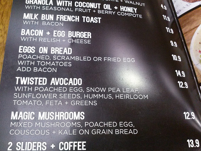 the shed, woden, canberra, ACT, breakfast, cafe, lunch, westfield shopping centre, places to eat