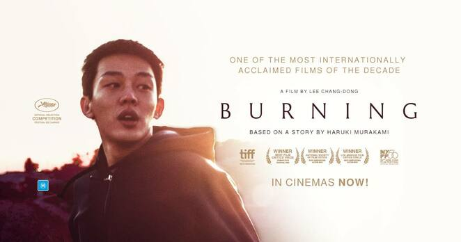 Burning - Film Now Showing
