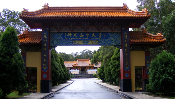 The Chung Tian temple welcomes all visitors